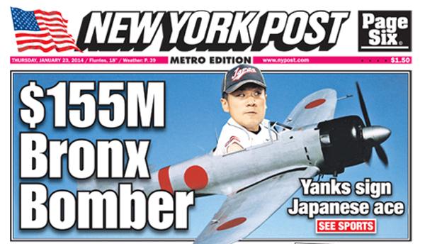 New York Post 23. januar 2014. Lesere med japansk opprinnelse reagerte sterkt på denne forsiden da en japansk baseballspiller ble kjøpt av New York Yankees.